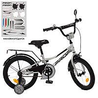 Велосипед детский PROF1 16д. Y16222 (1шт) Prime, металлик,звонок,доп.колеса