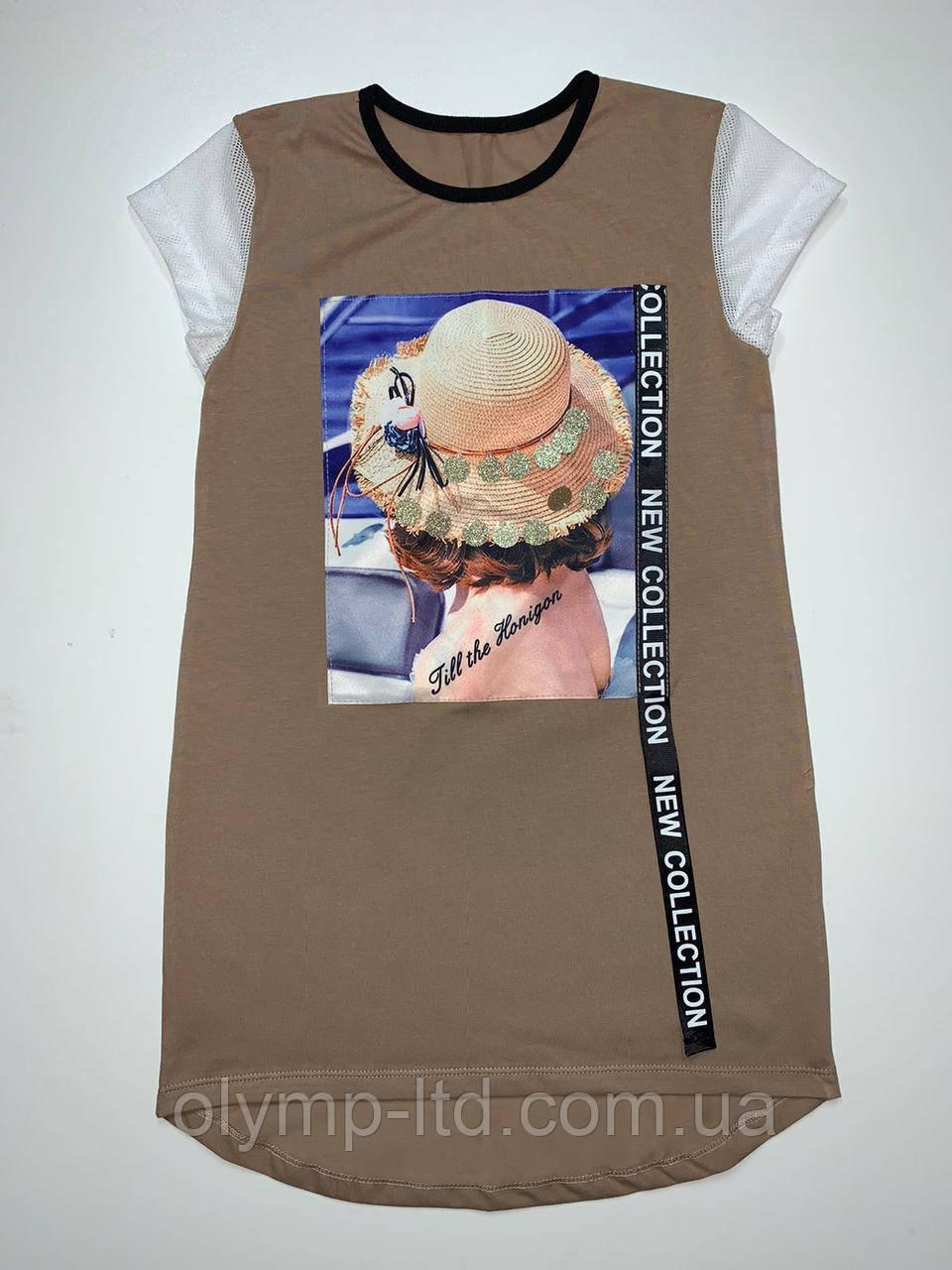 Платье для девочки подростка 36-42 р-р фуликра сетка нашивка лента.