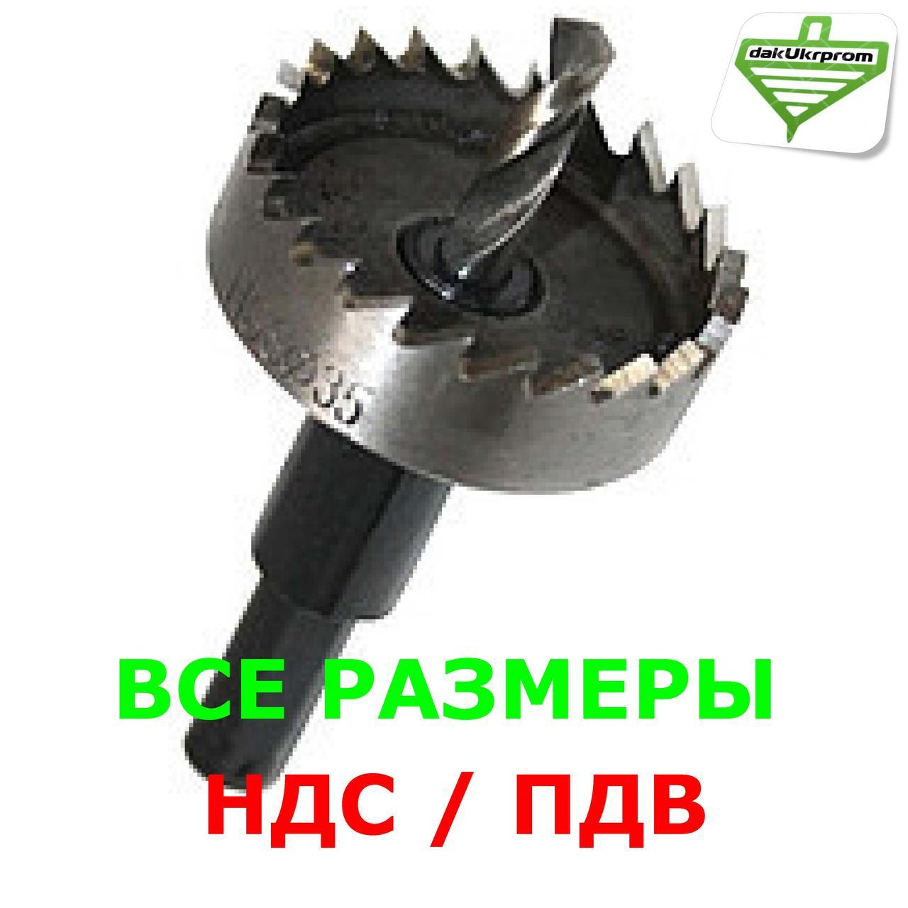 Фреза корончатая по металу 35 мм // Р6М5-с/о