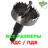 Фреза корончатая по металлу 55 мм // Р6М5-с/о