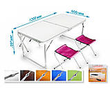 Стол для пикника Folding table +4 chairs белый NO.2, фото 2