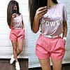 Женский костюм шорты коттон с футболкой из вискозы
