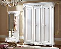 Шкаф трех-дверный FL-1605