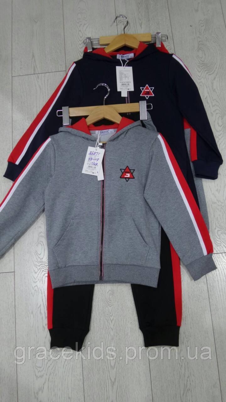 Детские  трикотажные спортивные костюмы люкс качества,разм 98-128 см,95% хлопок