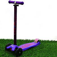 Самокат детский трехколесный Micmax Фиолетовый (SC17081), фото 2