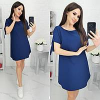 Платье летнее арт. N176 (темно-синее) НОРМА, фото 1