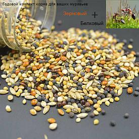Годовой комплект корма для муравьев Мессор Структор (Зерновой + Белковый)