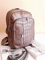 Жіночий рюкзак на блискавці В 004/02, фото 1