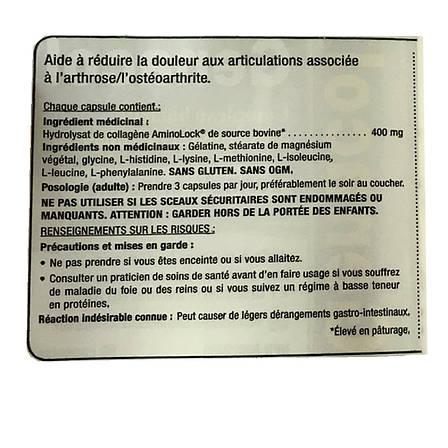 Коллаген, AminoLock, Genacol ORIGINAL, 90 капсул, фото 2