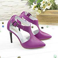 Туфли женские кожаные на шпильке, цвет фуксия. 37 размер