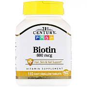 Биотин, 800 мкг, 21st Century, 110 таблеток