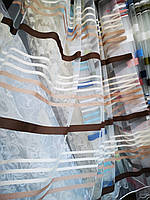 Тюль фатин смужка в коричневих тонах Rita, фото 1