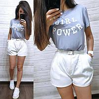 Костюм белые шорты из хлопка и футболка из вискозы, фото 1