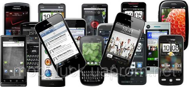 Смартфоны и телефоны это не роскошь!!!