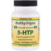 5-HTP (Гидрокситриптофан) 100мг, Healthy Origins, 120 гелевых капсул