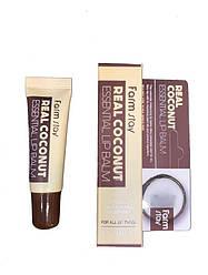 Бальзам для губ с кокосом FARMSTAY Real Coconut Essential Lip balm