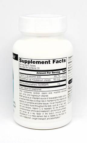 МСМ 1000мг с Витамином С, Source Naturals, 60 таблеток, фото 2