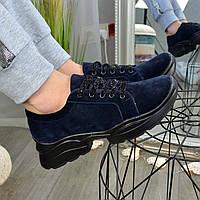 Кроссовки женские замшевые синие на шнуровке. 39 размер