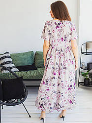 Романтичне плаття для пишных форм пудра