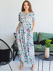 Романтичне плаття для пишных форм М'ятний