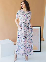 Романтичне плаття для пишных форм Персиковий