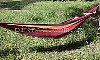 Тканевый гамак с планкой 200*80см. Гамак для дома, сада, дачи лодочка на перекладине. Цвет №11