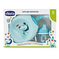 Набор детской посуды Chicco Meal Set 6 м+ голубой (16200.20)