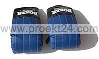Перчатки Тренировочные L Кожвинил