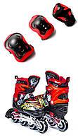Ролики раздвижные Scale Sports LF 907 чёрно-красные, размеры 29-33, 34-37, 39-41, фото 1