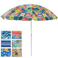 Зонт пляжный d2.4м микс цветов, фото 1