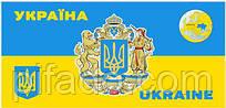 Пляжное полотенце Флаг Украины (велюр-махра) 70х140. Код 1082