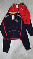 Яркие подростковые спортивные костюмы для мальчиков оптом GRACE,разм 134-164 см,95% хлопок, фото 1