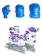 Ролики Scale Sports LF 601B Бело-сиреневые, размеры 29-33; 34-37; 38-41, фото 1