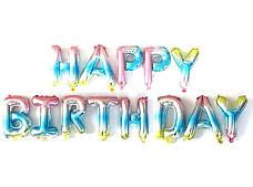 Фольгированная надпись Happy Birthday  Радуга-Омбре - 40 см