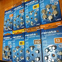 Батарейки для слуховых аппаратов Renata 10,13,312,675