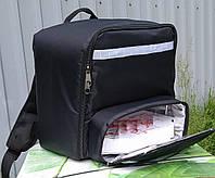 Рюкзак, термосумка для доставки еды с отделением для коробок на пиццу 32*32 см