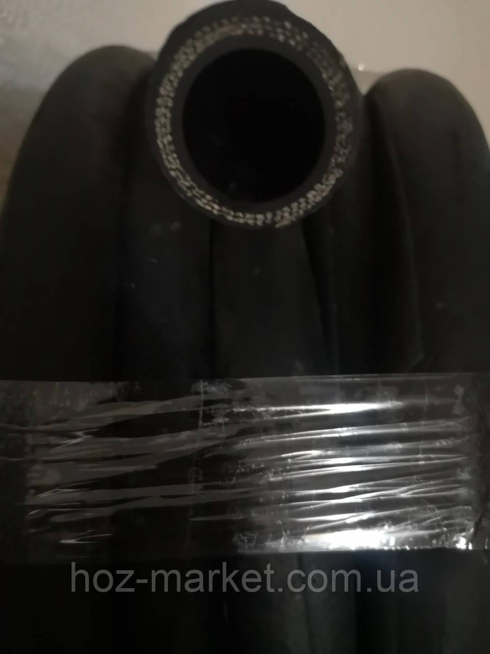 Рукав(шланг) МБС 25мм ГОСТ 18698-79