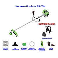 Мотокоса (бензокоса, бензиновый триммер)  Grunhelm GR-53M! Акционная комплектация!, фото 1