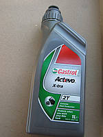 Моторное масло полусинтетические Castrol Act Evo 2T для 2-х тактных двигателей