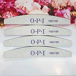Пилка для нігтів OPI півколо 100/100