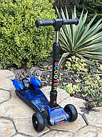 Самокат детский Scooter 305A с подсветкой колес, турбинами с паром и музыкой   Синий
