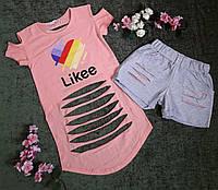 Стильный комплект на девочку (топ+шорты) на рост 140-176