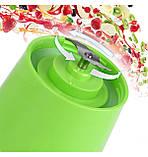 Портативный мини фитнес блендер Juicer Cup,аккумуляторный,заряжается от USB для приготовления смузи,шейкер, фото 4