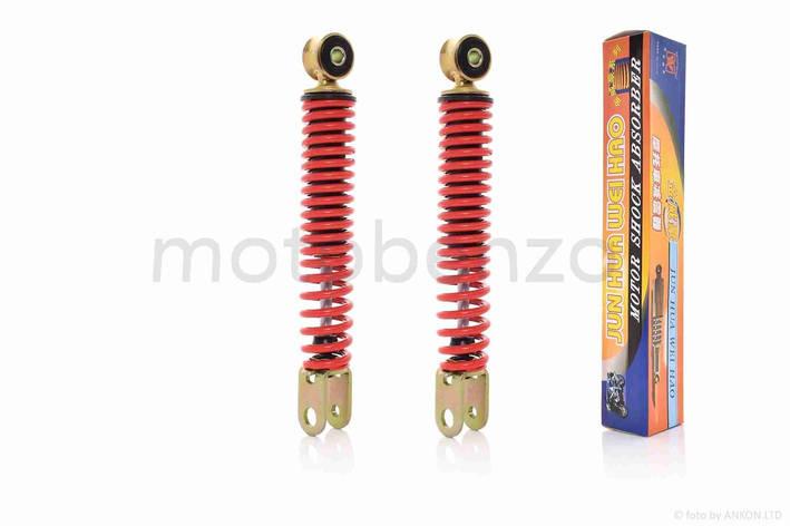 Амортизаторы передние на скутер AD50 215mm красные, фото 2