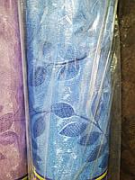 Шторная ткань портьера синий 150м. Molly