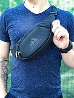 Бананка Adidas black / сумка через плечо мужская женская