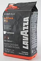 Кофе в зернах Lavazza Aroma Piu 80% Арабика 20% Робуста  1 кг
