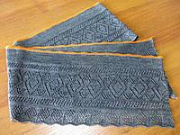 Довяз Ажурные Ромбы (т. серый меланж) 16 см (арт. 2306)