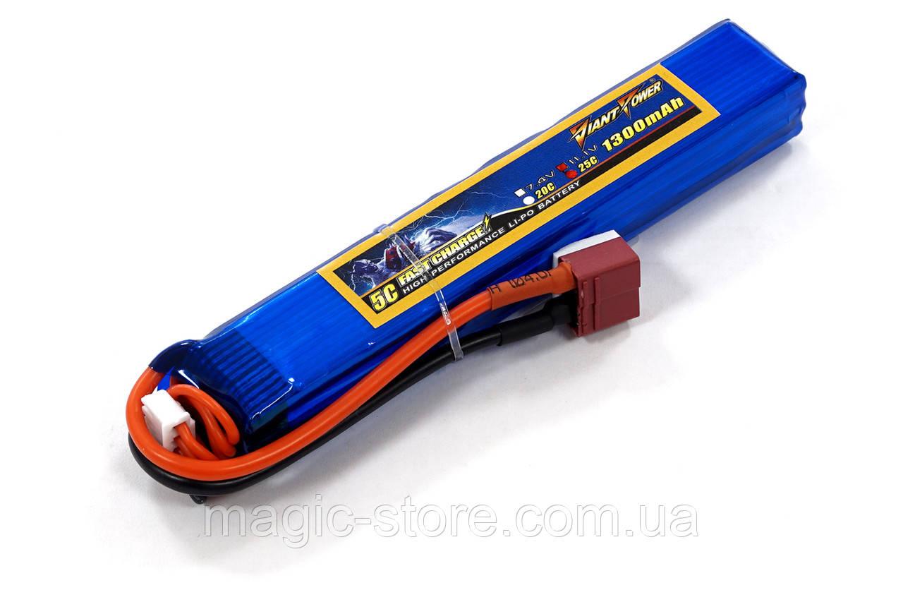 Аккумулятор для страйкбола Giant Power (Dinogy) Li-Pol 11.1V 3S 1300mAh 25C 18х21х130мм T-Plug