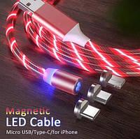 Зарядка на магните 3 в 1 (micro USB, Type-C и Lightning) магнитный кабель